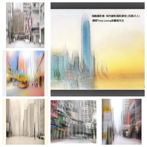城市繪影攝影課程 (名額25人) (額滿, 多謝支持)